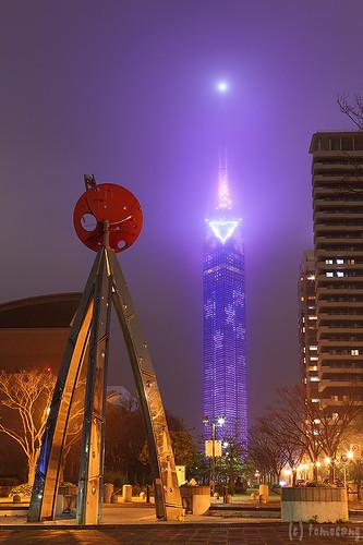 """Fukuoka Tower """"SAKURA"""""""