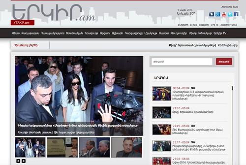 Screen Shot Yerkir