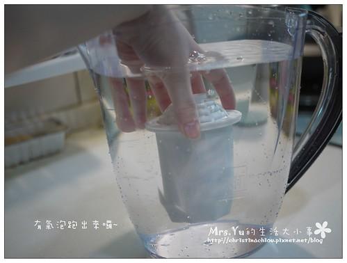 Bio-Kil淨水壺