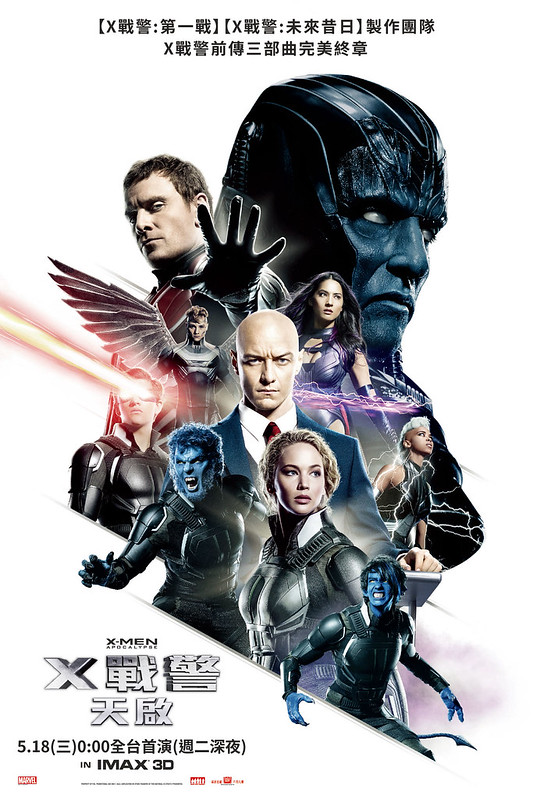 XMenApocalypse_Camp_27x40_1Sheet_email
