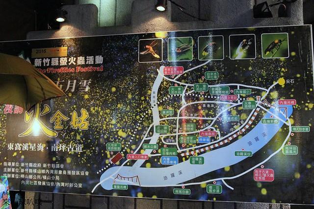 新竹-合興車站84