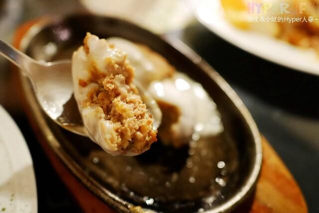 異鄉人日本食堂咖哩 (11)