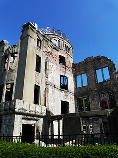 Image of Atomic Bomb Dome. hiroshima atomicbomb atomic dome 広島 原爆ドーム japan obama 産業奨励館 industorypromotionagencybuilding