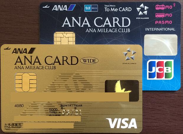 160628 ANA VISAワイドゴールドとソラチカカード