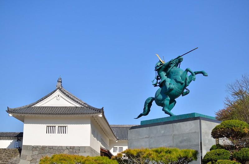 Kajo park (Yamagata castle)