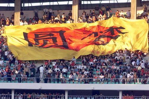 2001年,五里河