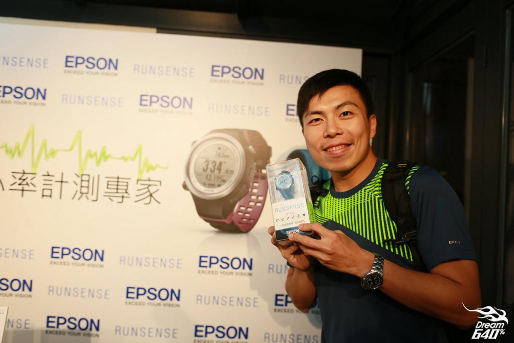 Epson Runsense SF-810V27