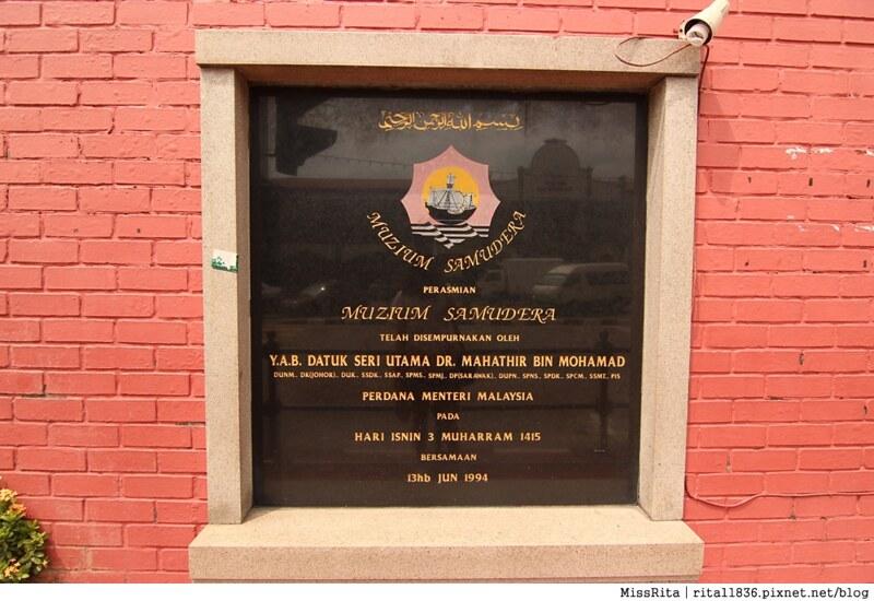 馬來西亞 麻六甲 馬六甲景點 荷蘭紅屋廣場 聖保羅堂St. Paul's Church 馬六甲蘇丹王朝水車 海上博物館37