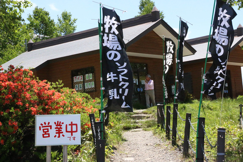 2014-06-15_00713_四阿山.jpg