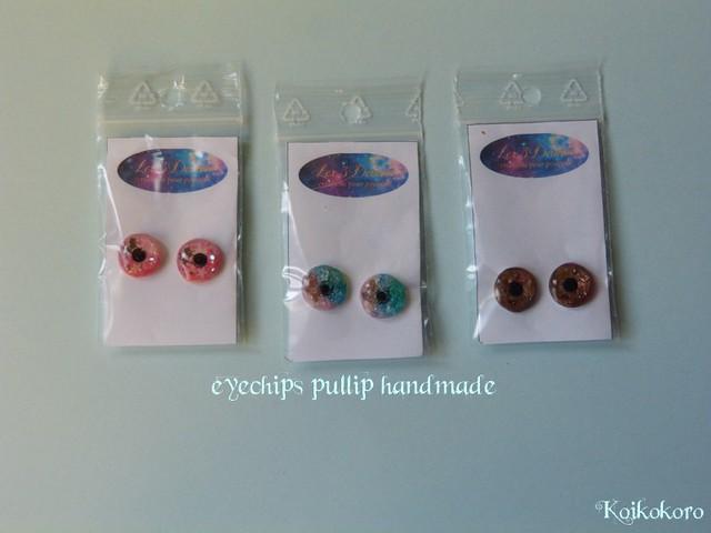 Yeux  & eyechips pullip-maj 13/05 - Page 5 26678198820_cab3b66644_z