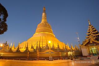Bago - Shwemawdaw Pagoda