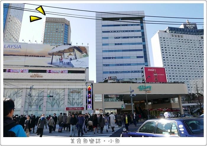 【日本東京】品川王子大飯店/近品川站/住宿/早餐優 @魚樂分享誌
