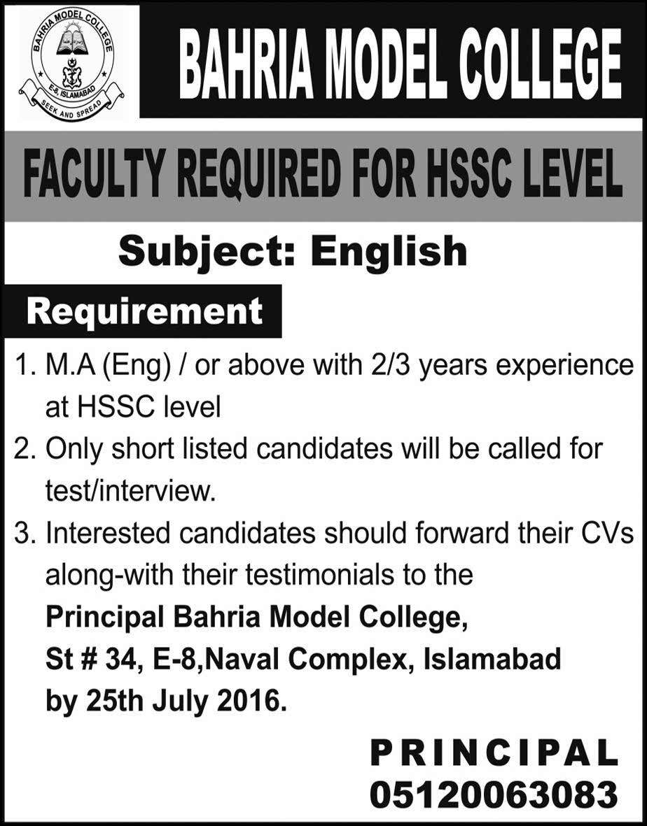 Bahria Model College Faculty Required