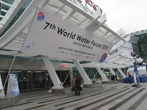 第七屆世界水論壇。圖片來源:林吉洋