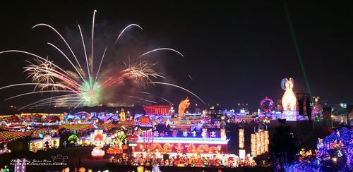 2015台灣燈會閉幕煙火秀