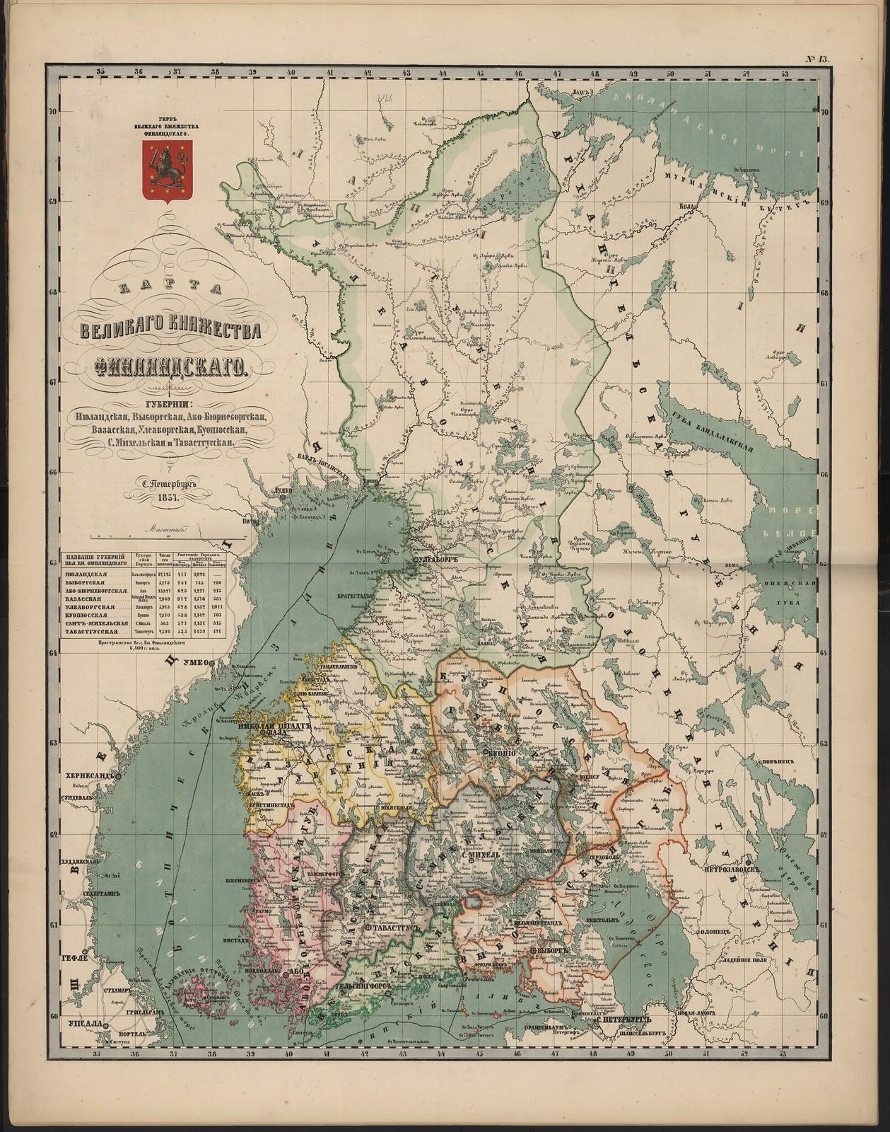 13. Карта Великого Княжества Финляндского.