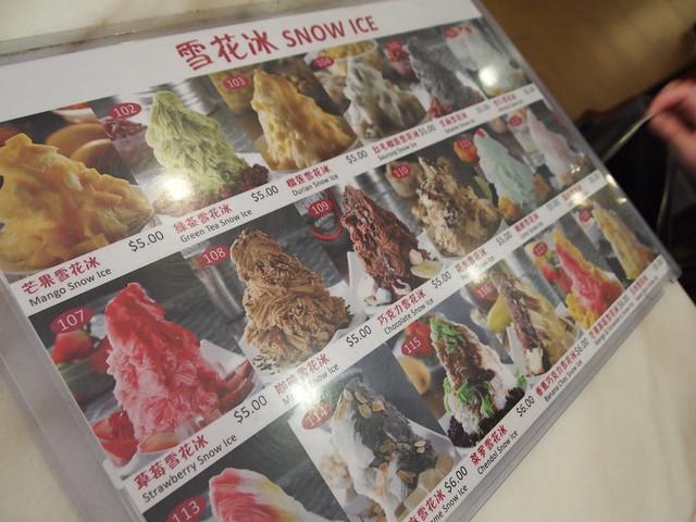 P4178972 味香園甜品 Mei Heong Yuen