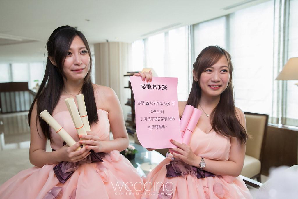 2014.09.27 Wedding Record-025