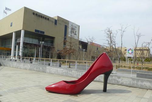 Co-Gwangju-Musee (22)