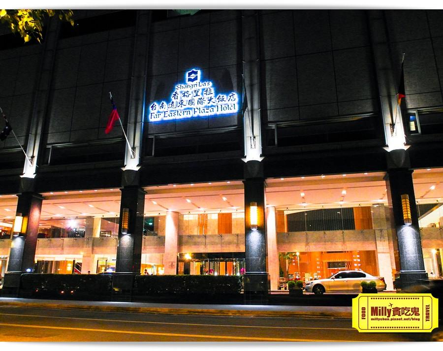 台南遠東香格里拉飯店003