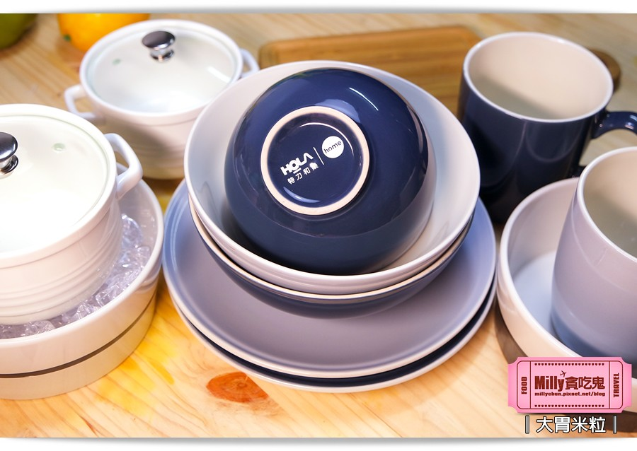 HOLA碗盤餐具0006