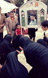 Shahid Beheshti