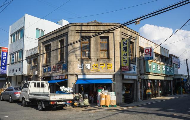 Colonial corner building, Mokpo, South Korea