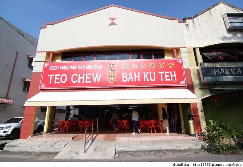 馬來西亞美食 馬六甲美食 肉骨茶 喜德潮州肉骨茶館9