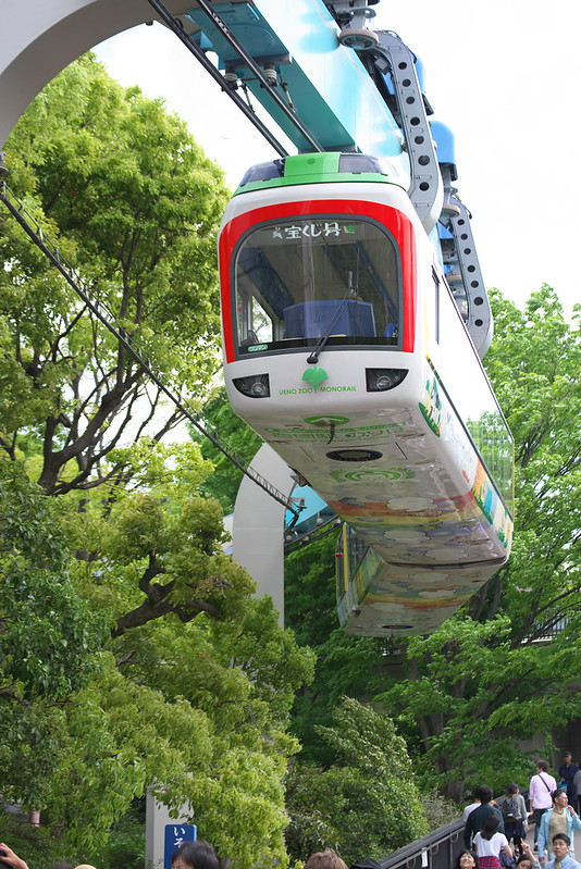 Tokyo Train Story 上野動物園モノレール 2015年5月4日