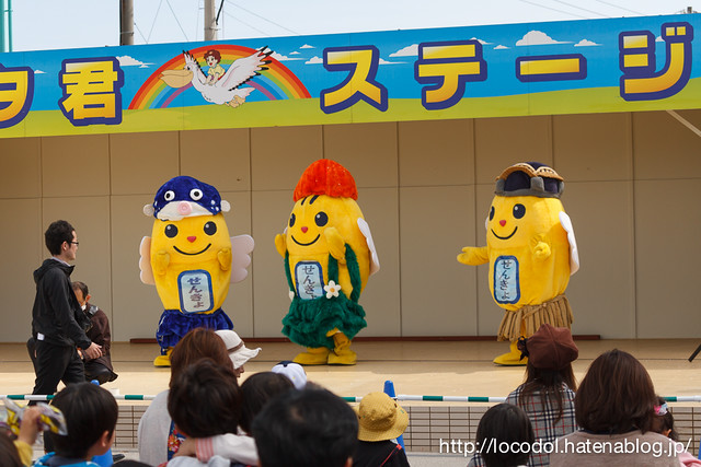 「山口県議会議員一般選挙 投票啓発イベント」でのめいすいくんスマイル隊