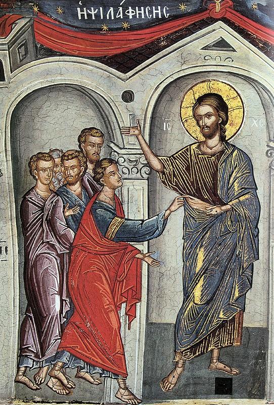 incredintarea Sfantului Apostol Tomas