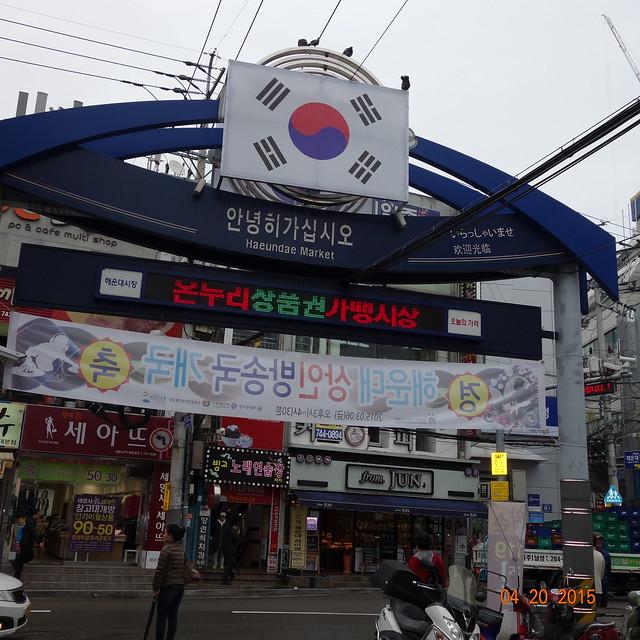 korea-day3-053
