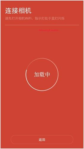 xiaomi-yi-action-camera-Photo 26-4-58 12 18 27