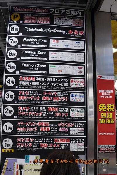 日本鶴橋風月大阪燒02