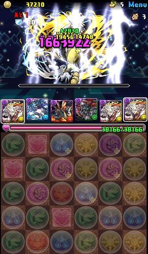vs_dragonChallenge2_2_160514
