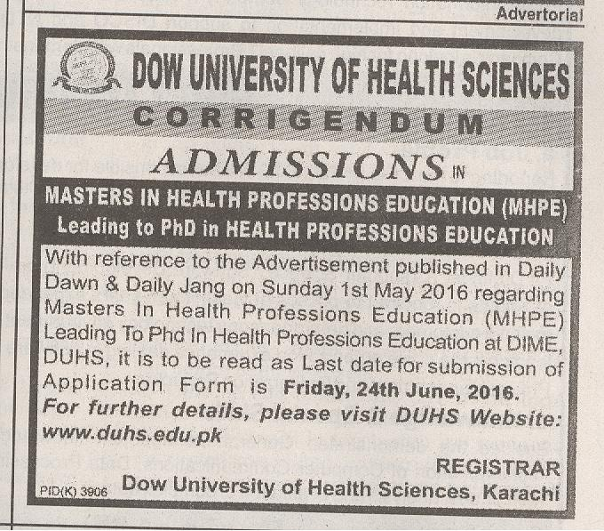 DOW University of Health Science Admission 2016