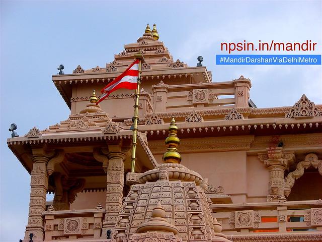 Shri Aksharpurushottam Swaminarayan Mandir   श्री ...