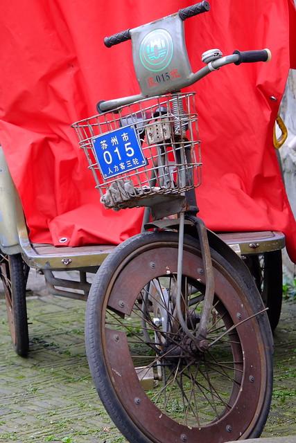 ... である三輪自転車タクシー