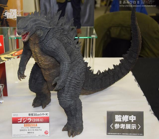 [X-PLUS] Godzilla (2014) 30cm 16959132067_1c64396927_z