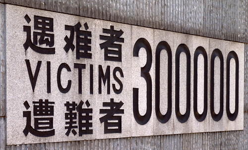 The Number of Victims? | by jimbowen0306