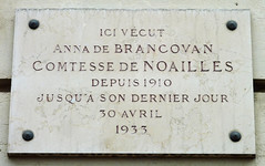 Photo of Marble plaque № 41460
