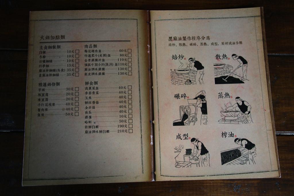台南西港穀倉餐廳 (20)
