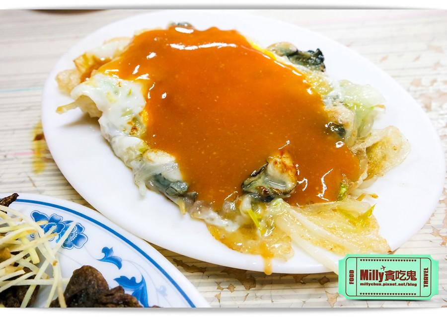 台南香煎虱目魚腸0005