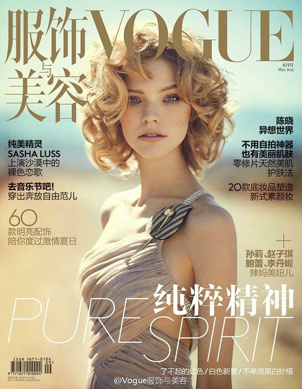 Sasha-Luss-Vogue-China-14
