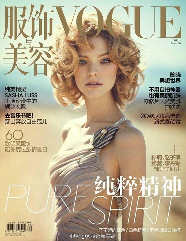 Sasha-Luss-Vogue-China-14
