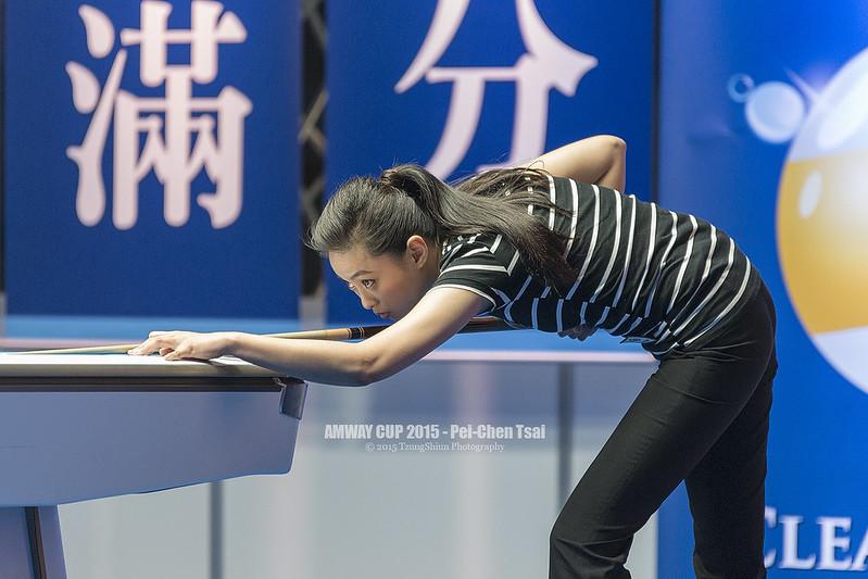 Pei-Chen Tsai蔡佩真