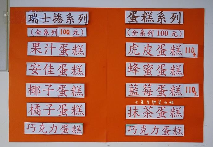 3 板橋小潘蛋糕坊 鳳梨酥 鳳黃酥 蛋糕