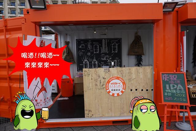 台北景點(淡水漁人舞台)-11
