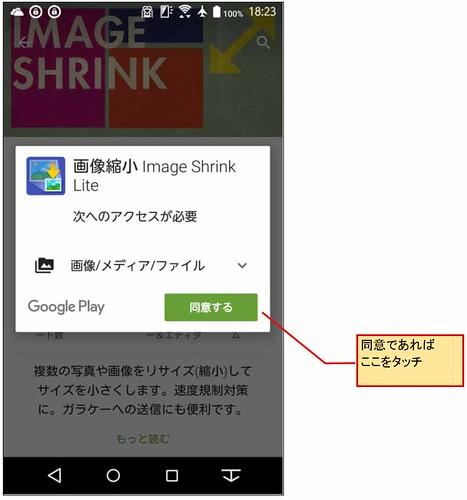 ImageShrink02