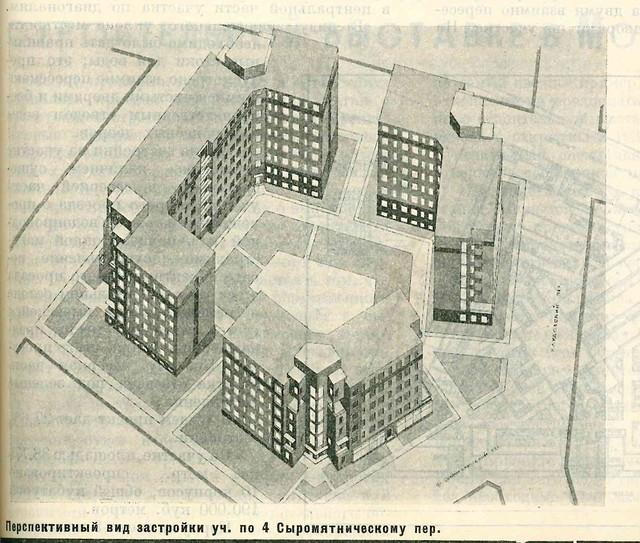 «Строительство Москвы», №3/1928